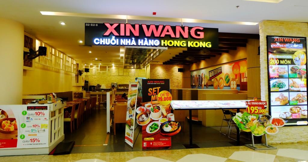 xinwang1